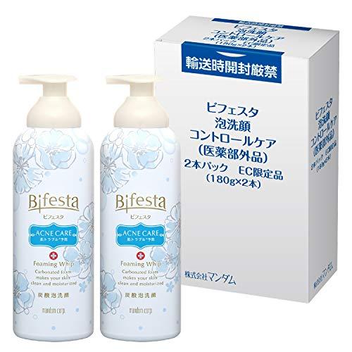 Amazon.co.jp限定 Bifesta(ビフェスタ) 医薬部外品 炭酸 泡洗顔 コントロールケア 泡 洗顔フォーム 洗顔料 セット 180グラム (x 2)