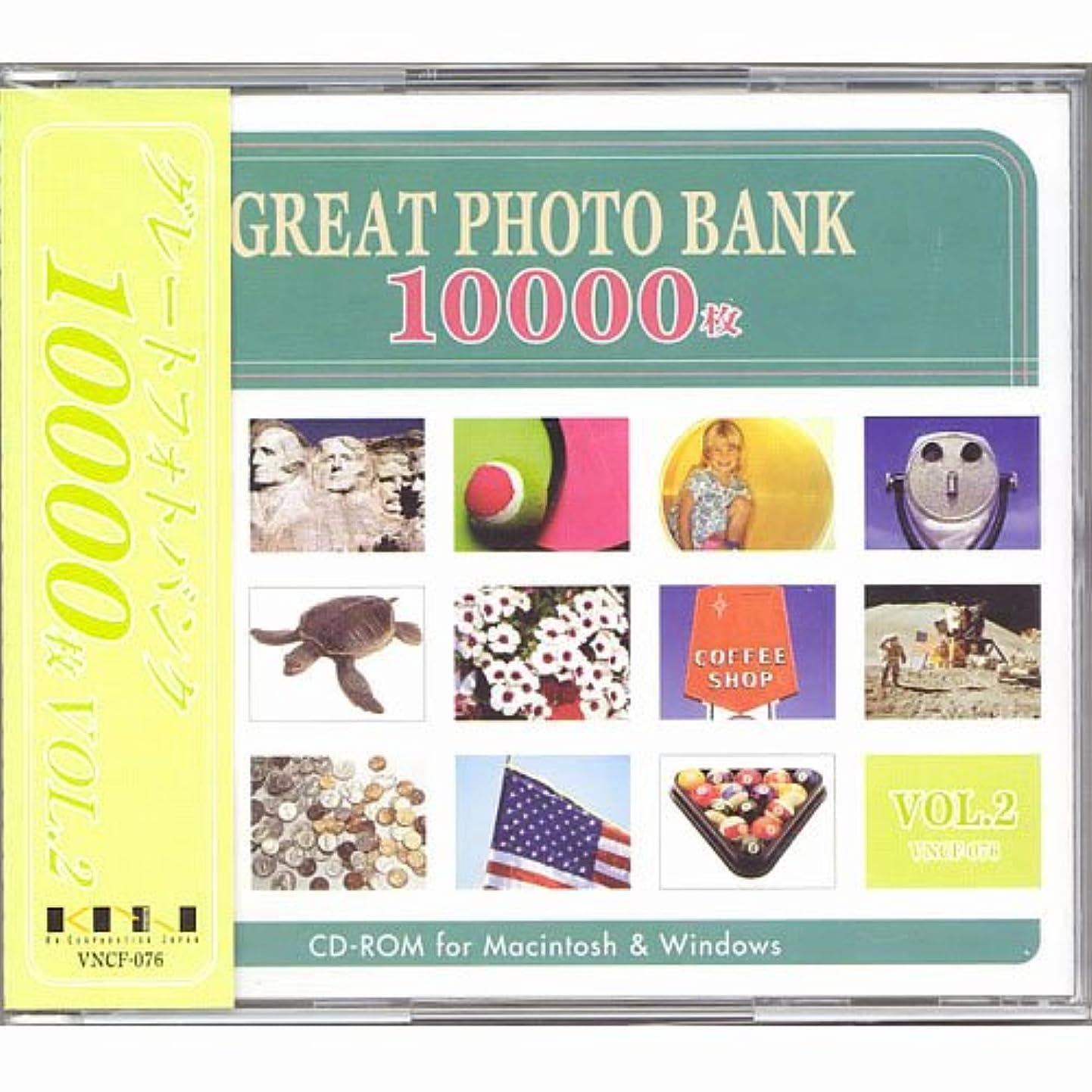鼻反対するトンネルGreat Photo Bank 10000枚 Vol.2