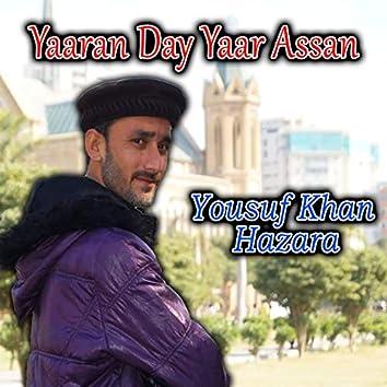 Yaaran Day Yaar Assan