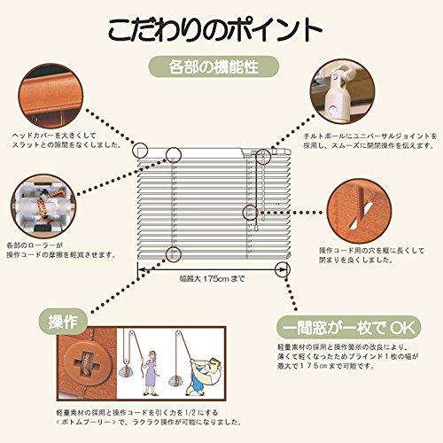 断熱性に優れた非常に軽い桐ブラインド(木製ブラインド)/防虫・省エネ(幅175cm丈180cm)ライトオーク