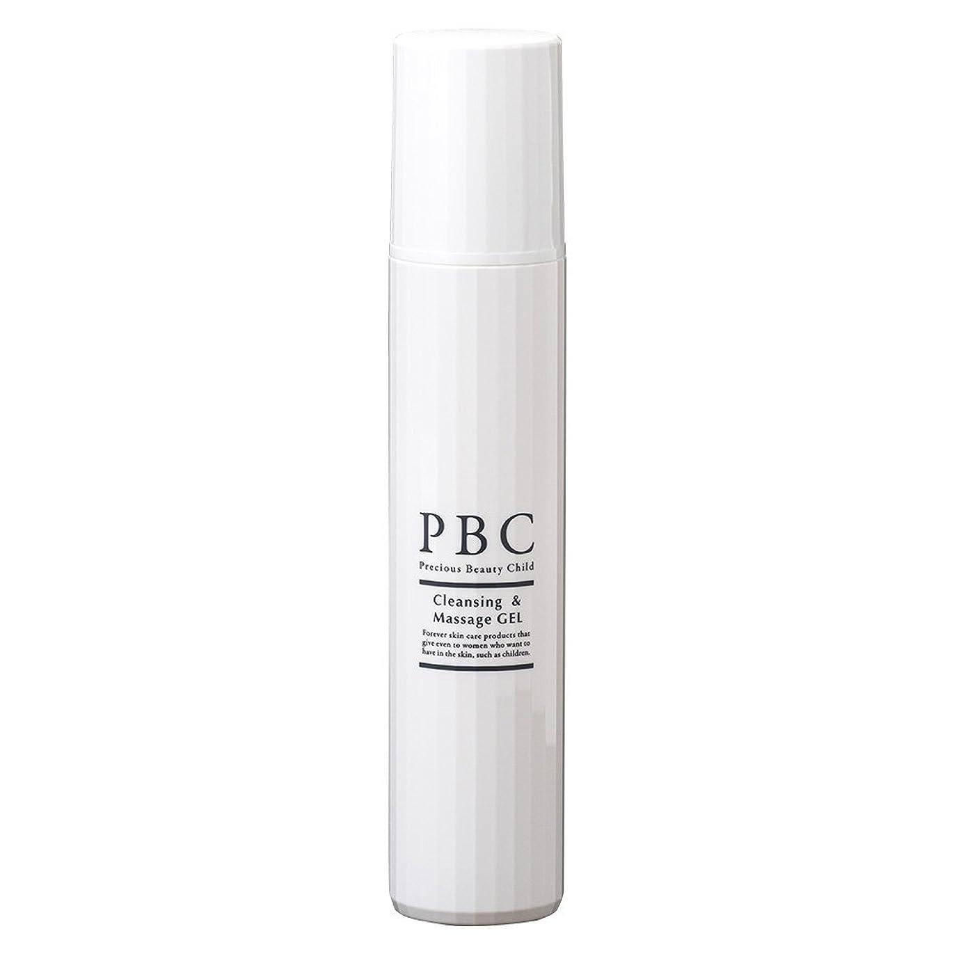 法医学降ろす建築PBC クレンジング&マッサージジェル