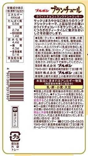 ブルボンブランチュール10個入×10袋