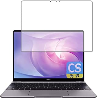 PDA工房 HUAWEI MateBook 13 2020 Crystal Shield 保護 フィルム 光沢 日本製