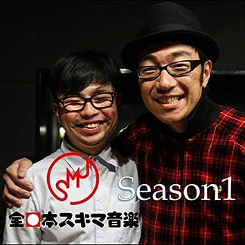SMJ Sukimamusicjapan Season1