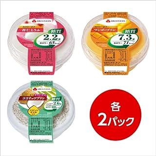 カロリーライトデザート 6個セット(3種×各2個)