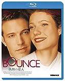 偶然の恋人 [Blu-ray] image