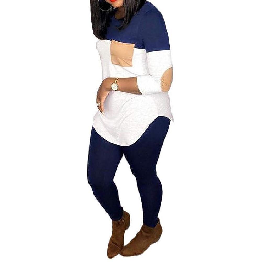 接続された配分輪郭Nicellyer Womens Splice Fashion Lounge Running Yoga Sports 2pcs Set Activewear