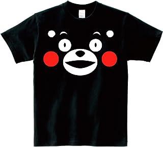 くまモン でか顔 半袖 Tシャツ