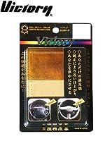 国産本牛革 キングレザー 編み上げハンドルカバー ウッド/アイボリー Sサイズ・VA-22