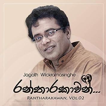 Rantharakawan, Vol. 02