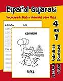 Español Gujarati Vocabulario Basico Animales para Niños: Vocabulario en Espanol Gujarati de...