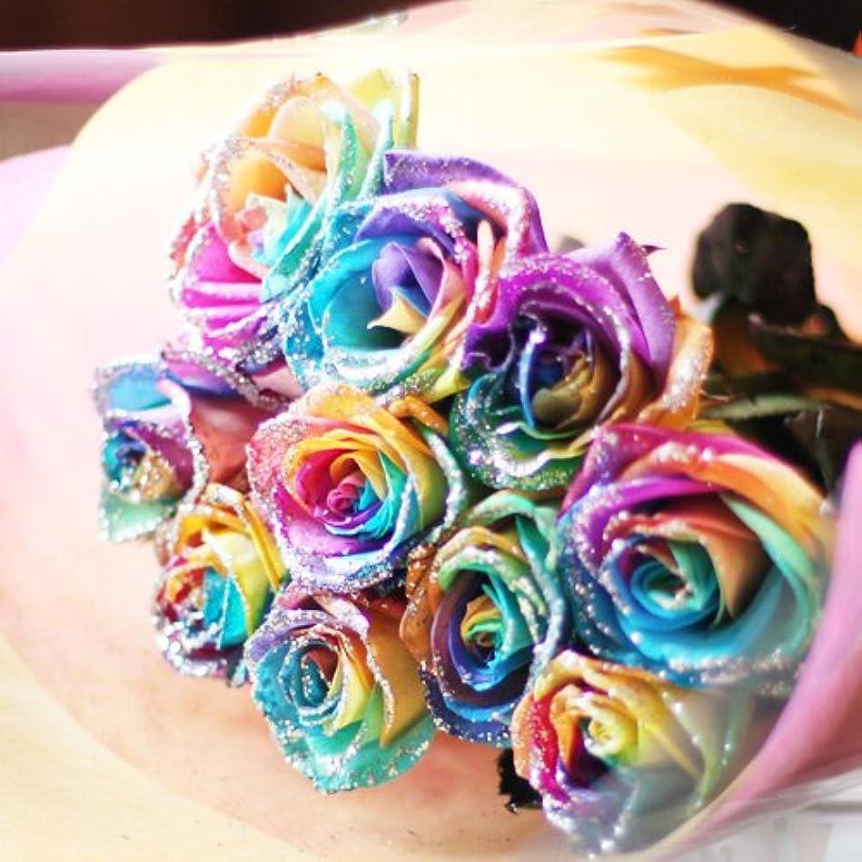 使用法代表団端末キラキララメ付きレインボーローズ10本の花束 オランダから空輸の七色ミラクルローズ 花言葉「奇跡」 メッセージカードあり