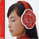 OTO TSUBAKI-GREATEST HITS OF S