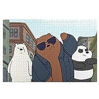 木製パズル We Bare Bears 1000 ピース ジグソーパズル 遊び 雰囲気 減圧 おもちゃ 漫画 壁飾り 学生 子供 大人 絵画 贈り物