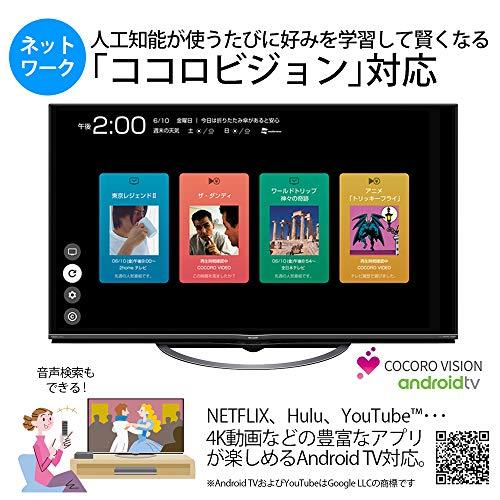 『シャープ 45V型 4Kチューナー内蔵 液晶 テレビ AQUOS 4T-C45AL1 スマートテレビ(Android TV) HDR対応』の6枚目の画像