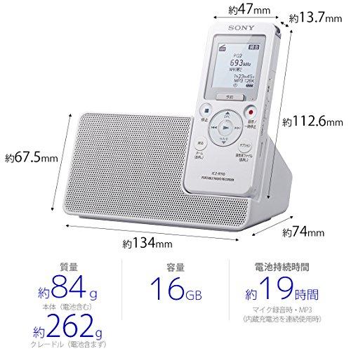ソニーSONYポータブルラジオICレコーダー16GBFM/AMラジオ予約録音機能搭載リニアPCM録音対応スピーカークレードル付属ICZ-R110