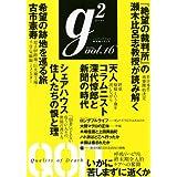 G2 vol.16
