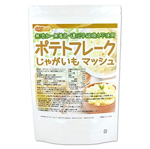 ポテトフレーク 1kg (じゃがいも マッシュ)無添加・無着色・遺伝子組換え不使用 じゃがいも100%使用 [02]NICHIGA(ニチガ)