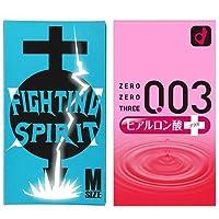 オカモト 003 ヒアルロン酸+ 10個入 + FIGHTING SPIRIT (ファイティングスピリット) コンドーム Mサイズ 12個入