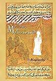 Mohammed: A Biography - Essad Bey
