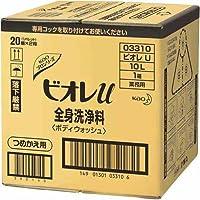 花王 ビオレU 業務用 10L 033109 【まとめ買い2個セット】