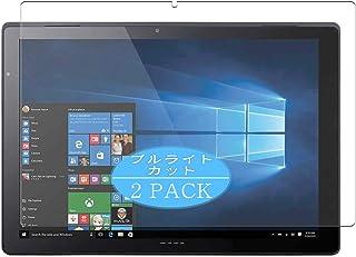 2枚 VacFun ブルーライトカット フィルム , Acer Switch Alpha 12 12インチ SA5-271-F58U/F 向けの ブルーライトカットフィルム 保護フィルム 液晶保護フィルム(非 ガラスフィルム 強化ガラス ガラス )