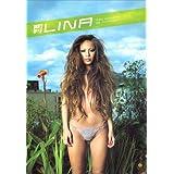 月刊 LINA (SHINCHO MOOK 85)