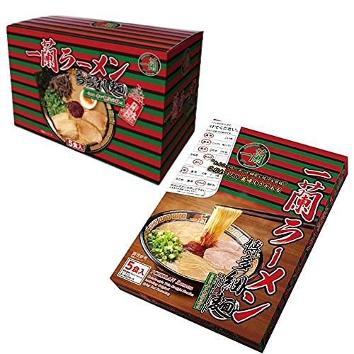 一蘭ラーメン 博多細麺(ストレート)1箱 ちぢれ麺1箱 一蘭特製赤い秘伝の粉付 計10食