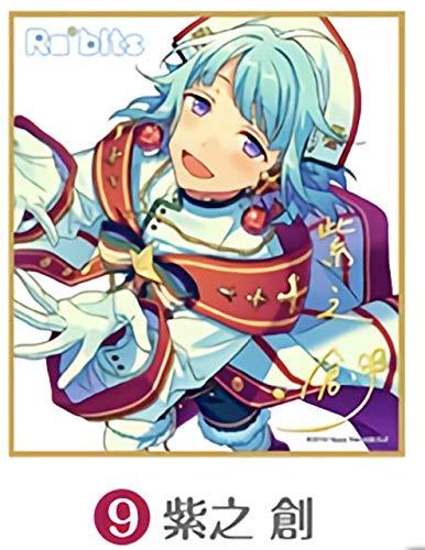 【紫之創】 あんさんぶるスターズ! ビジュアル色紙コレクション21