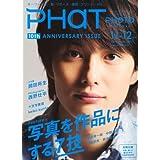 PHaT PHOTO (ファットフォト) 2010年 12月号 [雑誌]