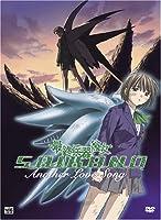 Saikano Ova: Another Love Song [DVD] [Import]