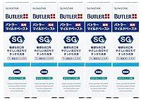 サンスター(SUNSTAR) バトラー(BUTLER) マイルドペースト 25g × 5本 医薬部外品