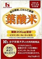 葉酸米50g×15 [JAPITALFOODS]
