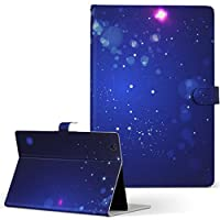 igcase dtab d-01G Huawei ファーウェイ タブレット 手帳型 タブレットケース タブレットカバー カバー レザー ケース 手帳タイプ フリップ ダイアリー 二つ折り 直接貼り付けタイプ 002227 クール 宇宙 青