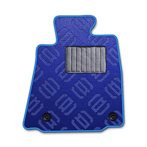 DAD ギャルソン D.A.D エグゼクティブ フロアマット DAIHATSU (ダイハツ) MAX 型式: L950S/952S/960S/962S 1台分 GARSON モノグラムデザインブルー/オーバーロック(ふちどり)カラー : ブルー/刺繍 :