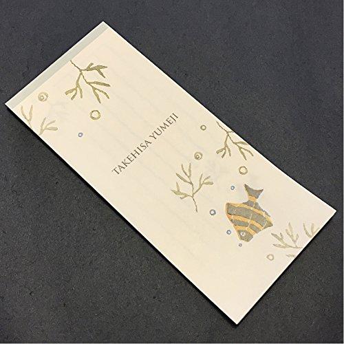 芸艸堂一筆箋竹久夢二魚と水草IP-014