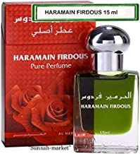 Firdous by al Haramain 15ml Oil Based Perfume - Firdaws Attar