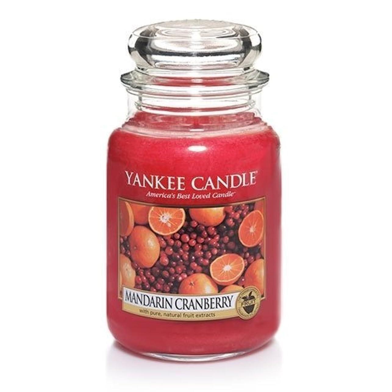 にぎやか適用する白雪姫Mandarin Cranberry Large Scented Jar by Yankee Candle [並行輸入品]