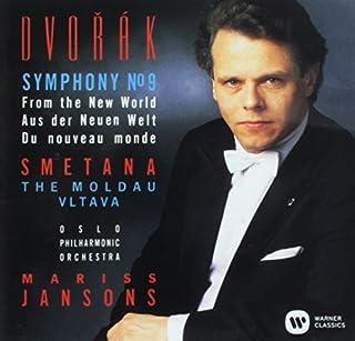 ドヴォルザーク:交響曲第9番「新世界より」、スメタナ:モルダウ