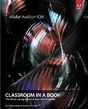 Creative Audio Recording Software