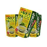 もぎたてレモン 3袋 15杯分 はちみつ入りレモン粉飲料 濃いレモネード 粉末飲料