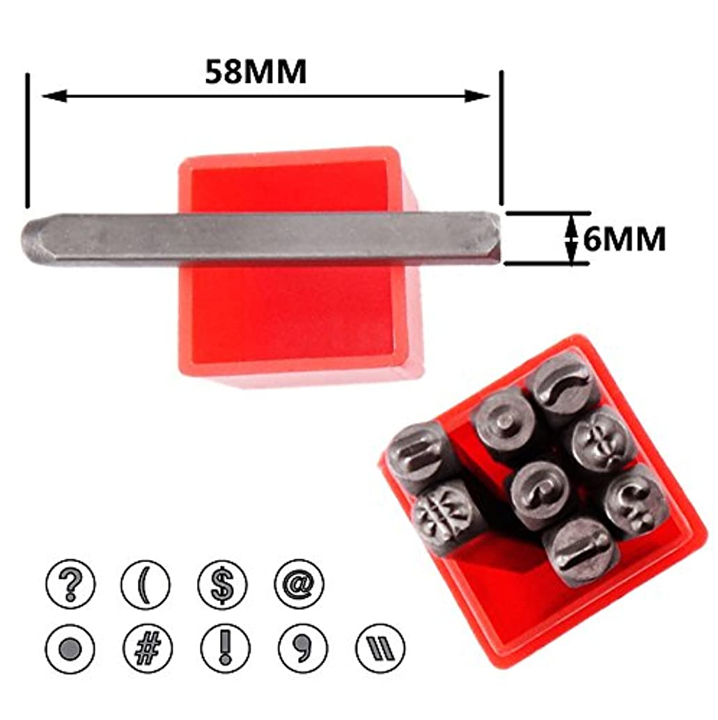 Hardened Carbon Steel Metal Symbols Punctuation Punch Stamp Set 6 mm, 9 Pieces in Plastic Box
