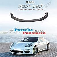 カーボン製 フロントディフューザー for ポルシェ パナメーラ 標準バンパー2014-2016 フロントアンダーディフューザー フロントリップスポイラー フロントバンパーディフューザー フロント チン スポイラー エアロパーツ リアル カーボン製 炭素繊維 carbon fiber