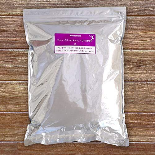 ブルーベリーの肥料 【ブルーベリーがおいしくなる肥料】 (2kg) 果樹の有機肥料