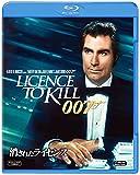007/消されたライセンス[Blu-ray/ブルーレイ]