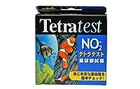 テトラテスト 亜硝酸試薬