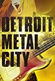 デトロイト・メタル・シティ Vol.2[DVD]