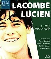 ルシアンの青春 [Blu-ray]