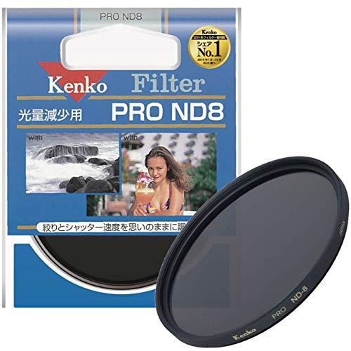 Kenko NDフィルター PRO ND8 58mm 光量調節用 358627