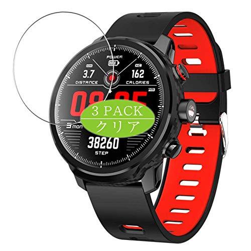 Vaxson Protector de pantalla, compatible con reloj inteligente Padgene L5, protector de película de TPU [no protectores de vidrio templado]